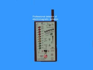 kako izmeriti sevanje